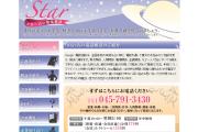 Star占い電話相談