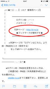 IMG_0450-(2)