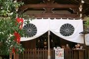 一生に一度の願いを叶えてくれると言われる堀越神社で恋愛成就しました!